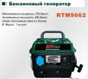 Бензиновый генератор RTR MAX в Алматы
