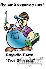 Требуются работники строительных специальностей