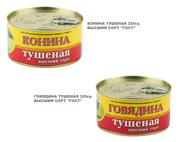 Тушенка,  продам оптом,  г.Алматы Казахстан