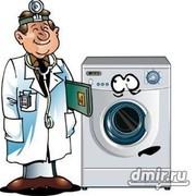 Ремонт стиральных машин Автомат 87021696871 3288551 ++