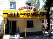 Сейф-Ломбард в Шымкенте
