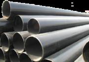 Трубы электросварные стальные прямошовные