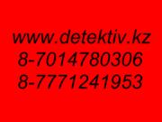 частный детектив в Алматы