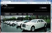 Создание сайтов и их продвижение. Эффективная реклама в интернете.