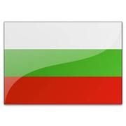 Виза в Болгарию для граждан Казахстана,  России,  Киргизии.