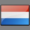 Виза в Голландию для граждан Казахстана,  Росссии,  Киргизии.