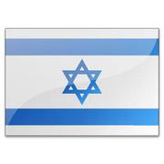 Виза в Израиль для граждан Казахстана,  Росссии,  Киргизии.