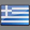 Виза в Грецию для граждан Казахстана,  Росссии,  Киргизии.
