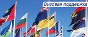 Виза Шенген в Казахстане