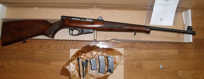 Карабин ТОЗ-99 Продам Срочно • Популярное оружие - Popgun ru