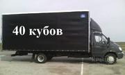 Регулярные рейсы по маршруту Алматы-Караганда-БалхашАстана-