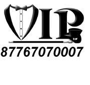 VIP BEELINE NOMERA 8776*707*0007, 8776*5555*005