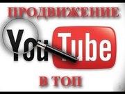 Услуги по качественному и недорогому интернет маркетингу в Казахстане