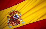 Испанский язык c НОСИТЕЛЕМ с Open Door!
