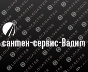 сантех сервис алматы круглосуточно оперативный выезд в любую точку города.8-705-960-07-01