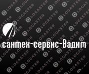 Профессиональный сантехник в Алматы круглосуточно без выходных.