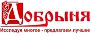 Все виды сантехнических услуг в Алматы и Усть-Каменогорске