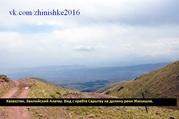 Тур в долину реки Жинишке. Новинка внутреннего туризма