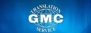 Требуется переводчик казахского языка в штат