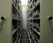 Охрана архивов