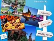 Тур в Узбекистан на май из Алматы