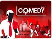 16-ый Фестиваль Comedy Club в Греции-Все включено