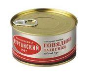 Мясные консервы оптом из России