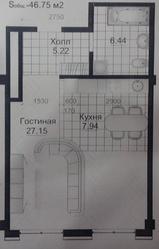 Продажа квартир в новом ЖК  центре города Алматы