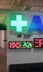 Бегущие строки,  LED табло,  видео буквы. Продажа,  изготовление,  ремонт,