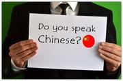 Набор группы по китайскому языку от Open Door! Уровень А1 - начинающий