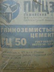Шамотный кирпич, мертель, цемент глиноземистый, кислотоупорный порошок,  п