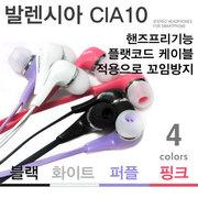 Продам новые корейские наушники