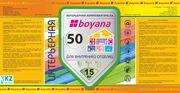Акриловая краска Boyana
