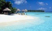Мальдивы – Райский отдых.