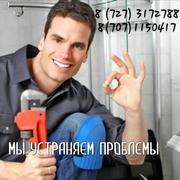 Услуги Сантехника и Электрика в Алматы