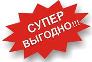 Скотч клейкая лента 48х50 прозрачная купить оптом недорого в Алматы