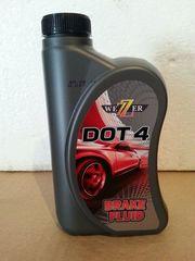 Тормозная жидкость DOT-4 ,  0, 455 кг.