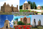 Путешествие в святые места Туркестана