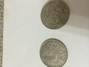 Монеты 20 тенге 1995 года