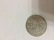 Монета 50 тенге 2008 года