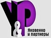 Открытие компании с иностранным участием в Казахстане