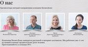 Рекламные агенты и менеджеры по рекрутингу
