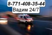 Услуги сантехника.замена ремонт стояков разводки.прочистка труб.87714083544Вадим