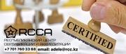 Сертификация,  аккредитация