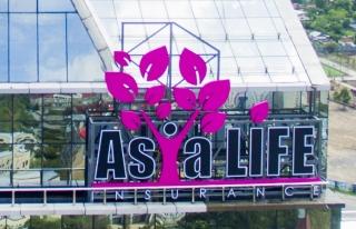 Ищу страховых агентов в СК Asia Life