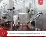 Центрифуга обезжиривания слизистых субпродуктов КРС от производителя