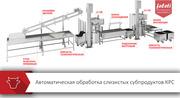Линия обработки слизистых субпродуктов КРС Feleti