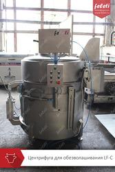 Машина обезволашивания шерстных субпродуктов КРС FELETI