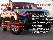 Авторазбор Toyota LC Prado кузов 150 120 95 90 78 70