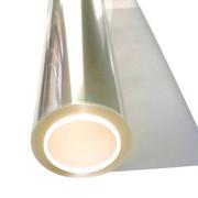 Энергосберегающие,  теплосберегающие,  оконные пленки IR65, IR70 (N.G.B